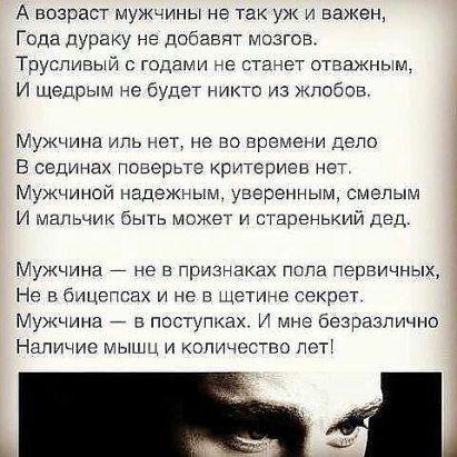 Мужчина... (51) Одноклассники