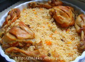 24 best kabul cuisine images on pinterest indian food recipes ruz al bukhari bil dajaj middle eastern recipesmiddle eastern foodpakistani recipesindian recipesafghan forumfinder Choice Image