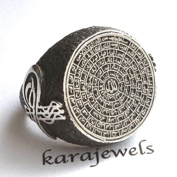 925 Sterling Silver Islamic Ring for Men with by KaraJewelsTurkey, $69.00
