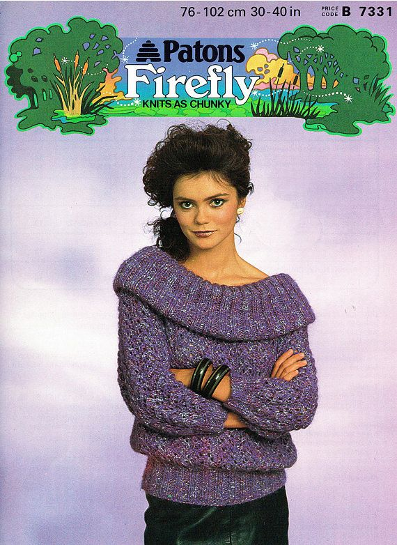 PDF Vintage 1980s Womens Ladies  Knitting Pattern PURPLE