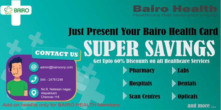 Get #discounts on bills of #labTest, #diagnosticCenter, #prescription, #dental, #hospital, #optical and more. #BairoHealth is a #healthcare #technology that #saves you #money. To get limited period offer register now: http://bairohealth.com/register.php