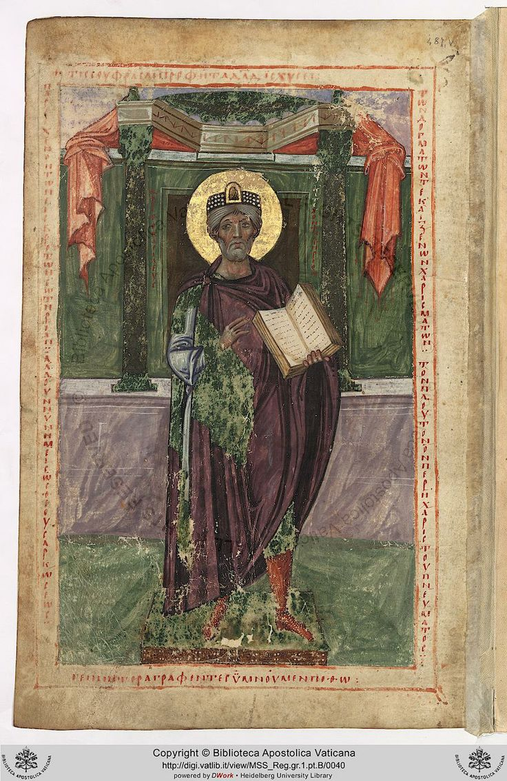 487v Davidis cum Psalterii libro pictura