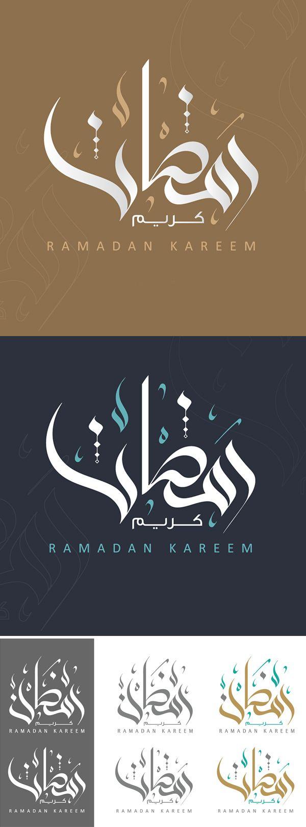 اجمل الصور رمضان كريم 2021 شارك بوستات رمضان كريم Cavaliers Logo Ramadan Kareem Cleveland Cavaliers Logo