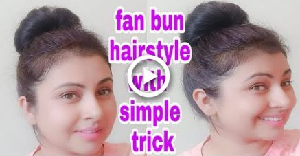 Instant Hair bun hairstyle/ fan bun hairstyle for summer with simple and easy trick|kaurti