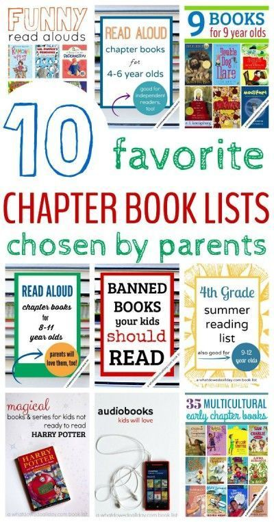 Most Popular Book Lists Of The Year Bloggers Fun Family Projects
