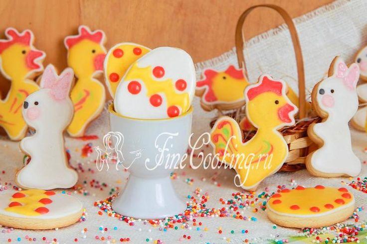 Пасхальное печенье - рецепт с фото