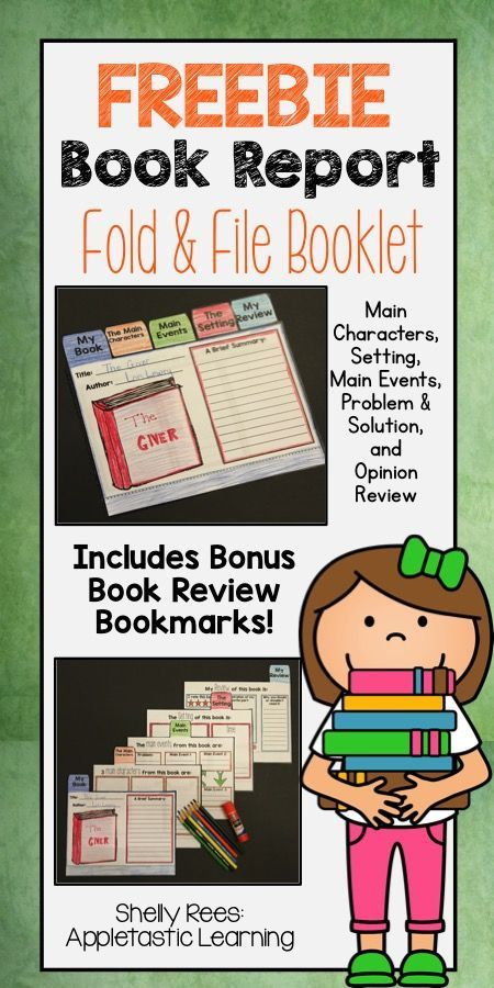 FREE Book Report Fold and File Booklet. Can be used with ANY book...Perfect for grades 2-6! LOVE this and can't wait to use it with my 5th graders! Plus, for signing up for Shelly's newsletter, you get another FREEBIE every, single month! :D