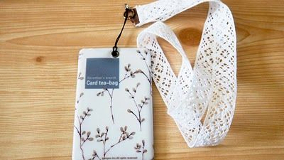 Love & Dreams: Craft Project: No Sew Lanyard and Card holders