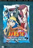 Naruto the Movie [Deluxe Edition] [DVD] [Eng/Jap] [2002]