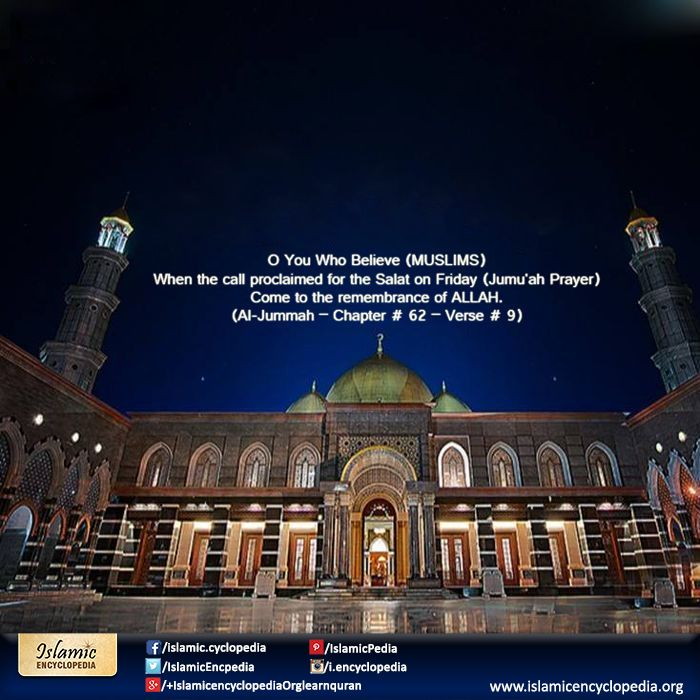 #CallForSalah #Friday #AlJummah #Muslim #Quran