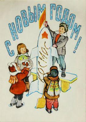 """Советское детство: Худ. А.А.Брей1962Издательство""""Советский художник"""",..."""