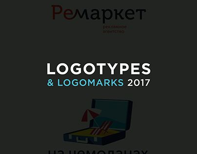 """Check out new work on my @Behance portfolio: """"Logotypes & marks 2017"""" http://be.net/gallery/56739261/Logotypes-marks-2017"""