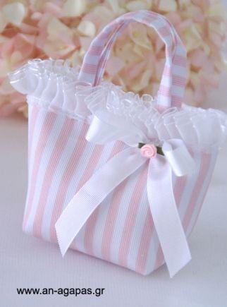 Υφασμάτινη μπομπονιέρα βάπτισης τσαντάκι λευκό ριγέ ροζ. | an-agapas.gr