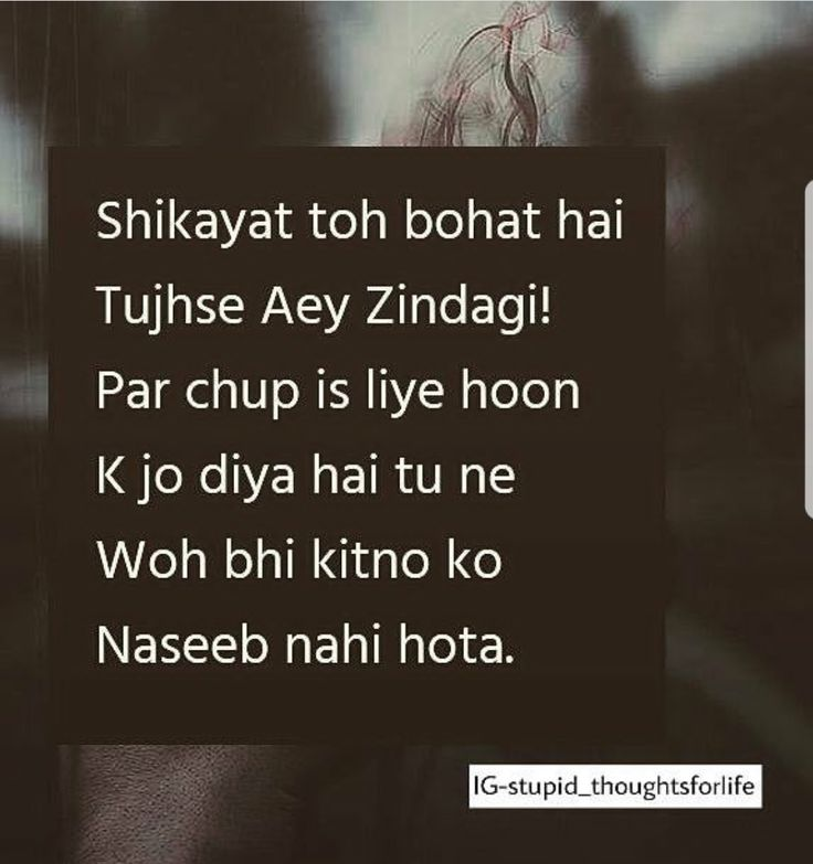 Bilkul...no one have,,what I have