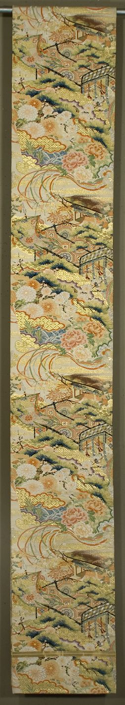 Maru Obi Hand Woven Silk, Vintage
