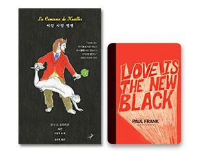 #아티초크세트 «#사랑사랑뱅뱅 + 사랑은 새로운 블랙» #artichoke #noailles
