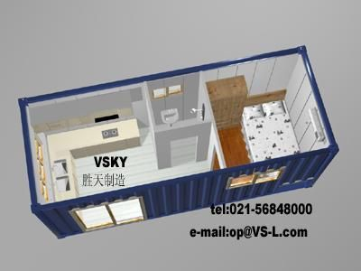 Shipping Container Layout