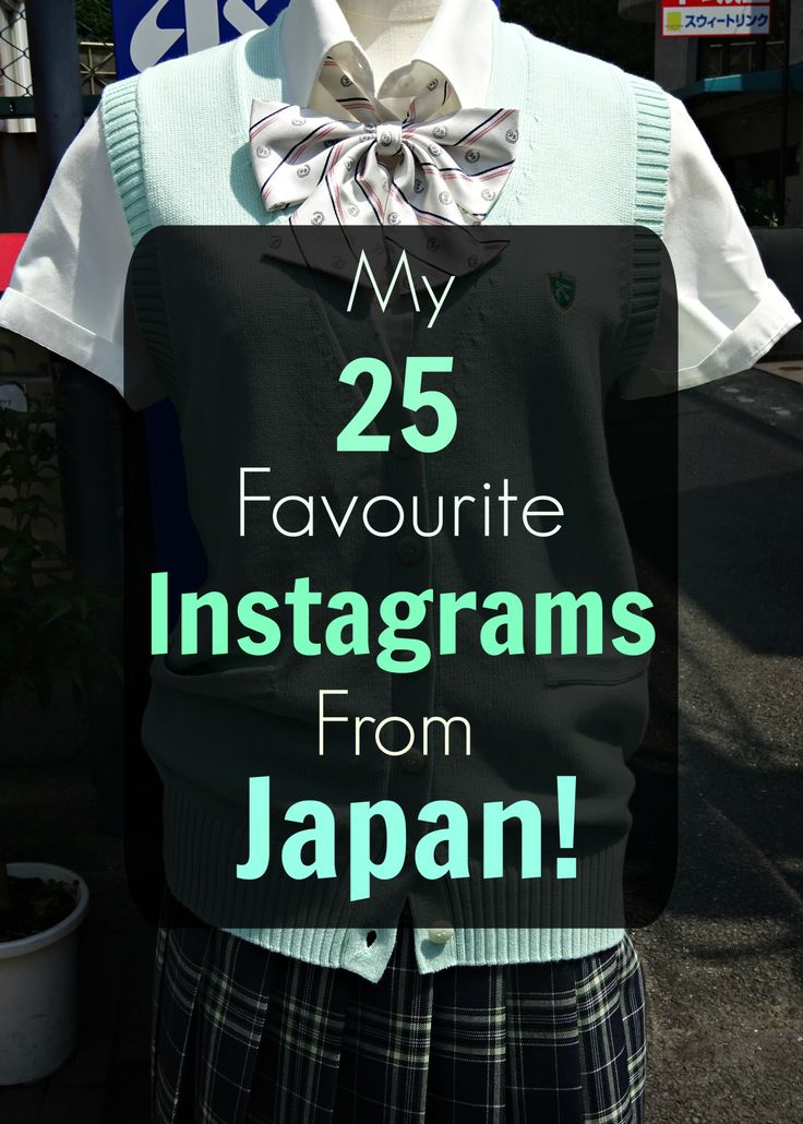 Exploring two weeks in Japan through favourite 25 instagram photos!