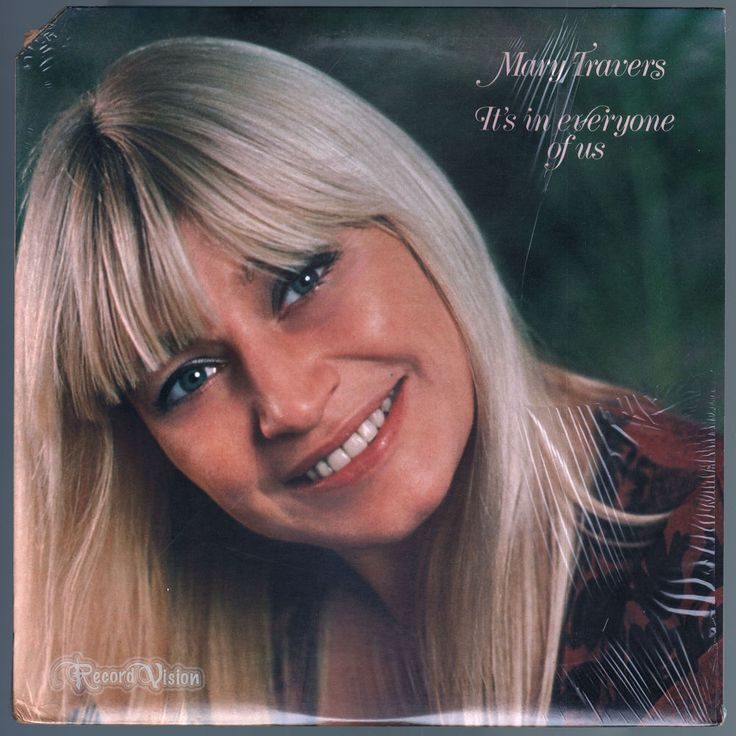 It's #in #Everyone of #Us is a 1978 solo album by #Mary #Travers (1934-2009), a member of the popular #folk trio #PeterPaulAndMary. #MaryTravers #ItsInEveryOneOfUs #Vinyl #LP