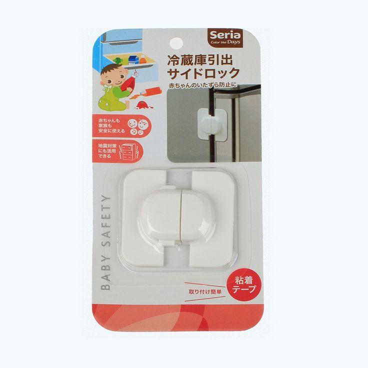 Find More Cabinet Locks U0026 Straps Information About 6.5 Refrigerator Lock  Kitchen Cabinet Drawer Locks Prevention
