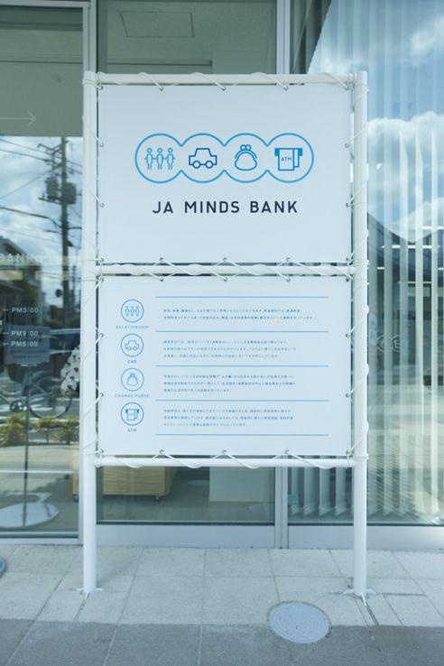 JA Minds Bank Signage