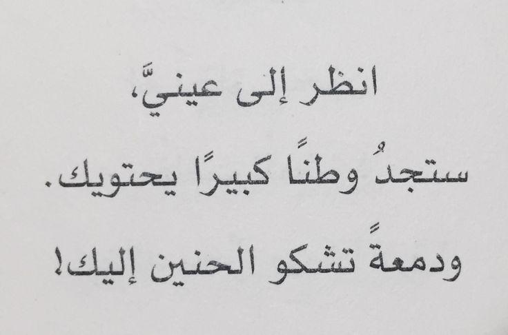 "ghadasaleh94: ""أغراب وأقراب - غادة الصالح. """