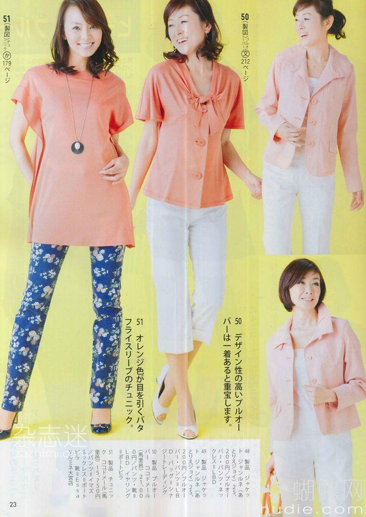 lady boutique 4 2013 (1) - 紫苏 - 紫苏的博客