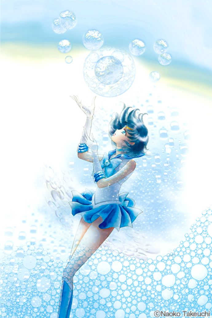 New Japanese 3rd Generation / Kanzenban Sailor Moon manga featuring Sailor Mercury on the cover! More info here http://www.moonkitty.net/reviews-buy-sailor-moon-third-gen-kanzenban-manga.php #SailorMoon
