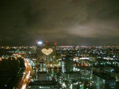 明日2/6(月)19:0019:30の30分間シーホークに大きなハートが点灯するそうです 福岡タワーとの素敵なコラボ企画 見たいなぁ  今福岡タワーもピンクのハートにキューピッドの矢のイルミネーションすっごく素敵です  http://ift.tt/2jR5vis  #シーホーク #福岡タワー #イルミネーション #夜景 #バレンタイン #コラボ #ハート #おばちゃんだってときめくのだ tags[福岡県]