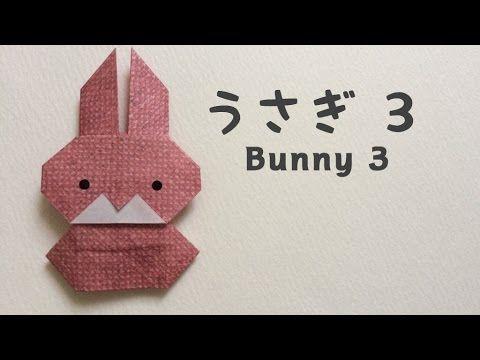 折り紙 うさぎ3 Origami Bunny 3 - YouTube