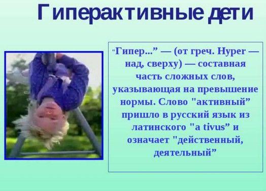 тренинг для воспитателей, тренинг воспитателей детских садов, тренинг для воспитателей детского сада, тренинг воспитатель ребенок