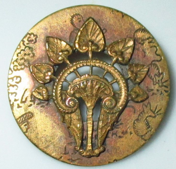ANTIQUE VICTORIAN PICTURE BUTTON - PIERCED BRASS HAIR COMB w INCISED ANIMALS