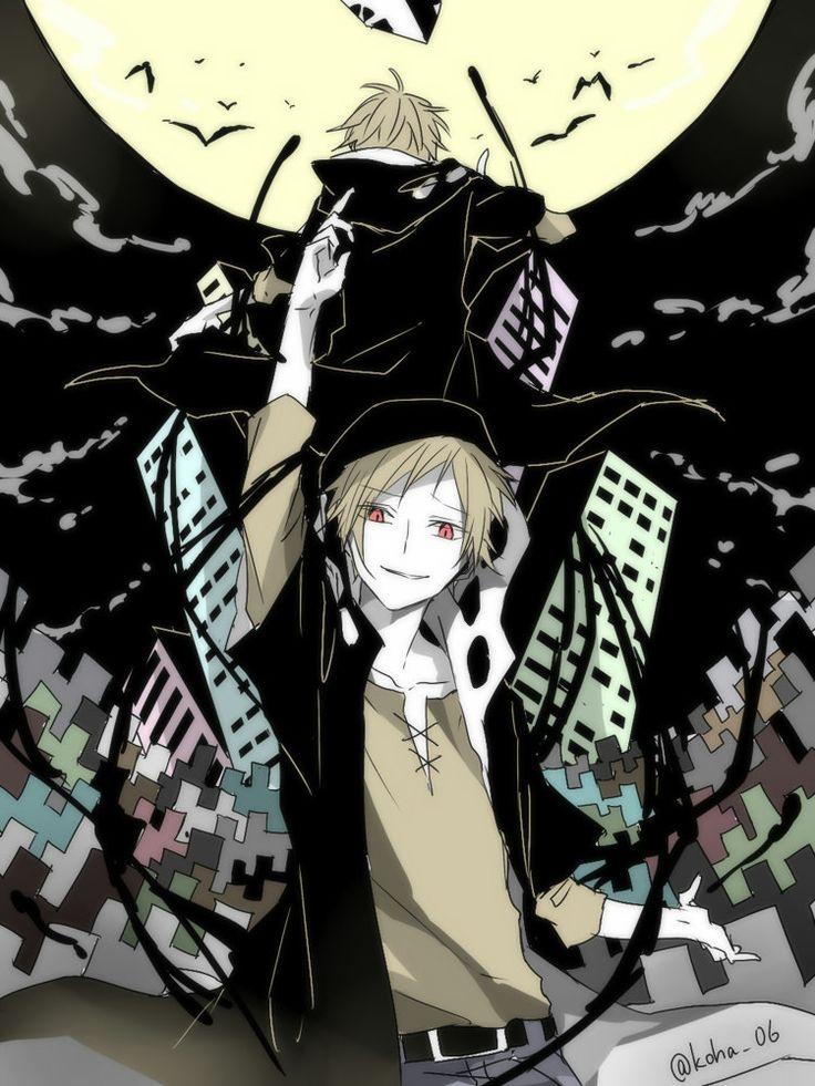 Kano Shuuya feat. Yobanashi Decieve