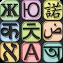 Download Japanese English Translator V 6.4.40:        Here we provide Japanese English Translator V 6.4.40 for Android 4.0.3++ Talking Translator and offline Dictionary!– Supports many languages – Italian, French, German, Chinese, Japanese, etc.– Includes offline dictionary– Word of the day– Sentence...  #Apps #androidgame #GreenLifeApps  #BooksReference http://apkbot.com/apps/japanese-english-translator-v-6-4-40.html