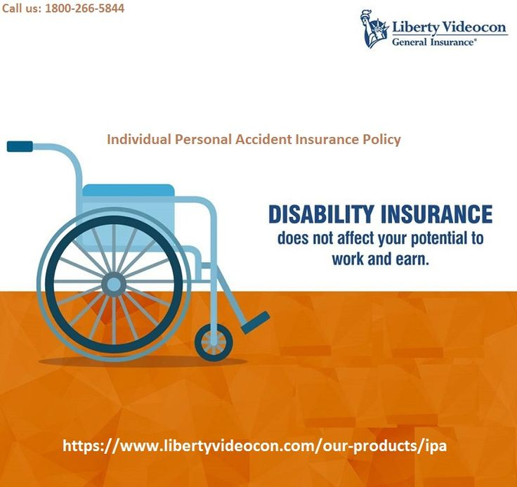 Disability insurance offers income protection who become disabled during an accident for a long period of time and help keep you financially stable. Liberty Videocon provide best individual personal accident insurance policy in India.