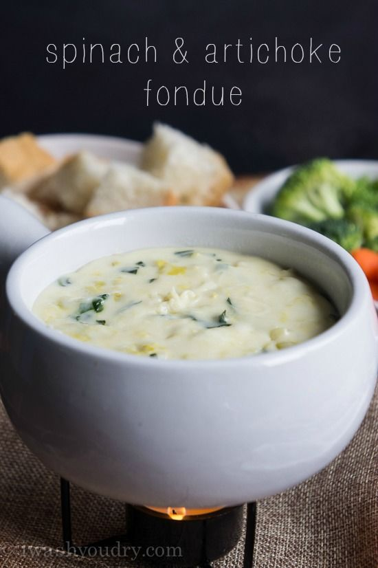 Spinach and Artichoke Fondue - I Wash You Dry