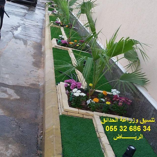 تنسيق حديقة تنسيق حديقة المنزل تنسيق حديقة المنزل بالصور تنسيق حديقة صغيرة تنسيق حديقة منزل صغيرة تنسيق حديقة منزلية House Ceiling Design Ceiling Design Design
