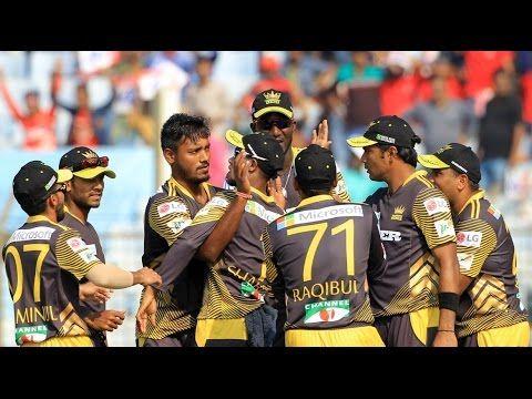 শষ ওভরর মযচ জত রজ করছ রজশহ কস  BPL cricket news 2016 Bangladesh cricket Bangladesh cricket news 2016 BANGLADESH CRICKET NEWS 2016 Bangladesh Cricket news Update Bangladesh cricket news Bangladesh cricket news today Bangladesh cricket team Bangladesh crick