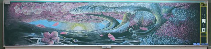 Japanese Students Draw Stunning Chalkboard Art For Blackboard Drawing Contest - BoredPanda