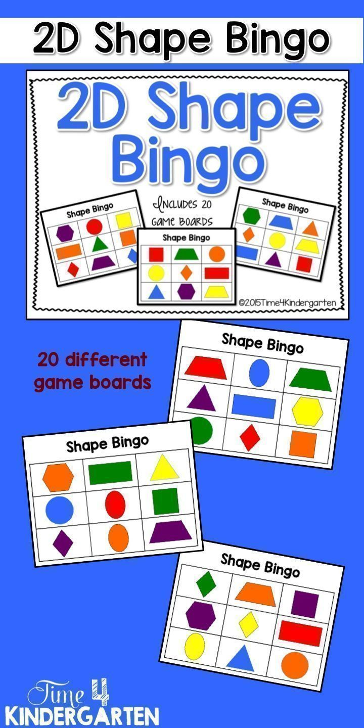 This is a set of 20 bingo cards all with 2D shapes. Each board has all 8 shapes, circle, oval, triangle square, rectangle rhombus, trapezoid and hexagon. Great for beginning of the school year to help students learn the names of shapes and colors.