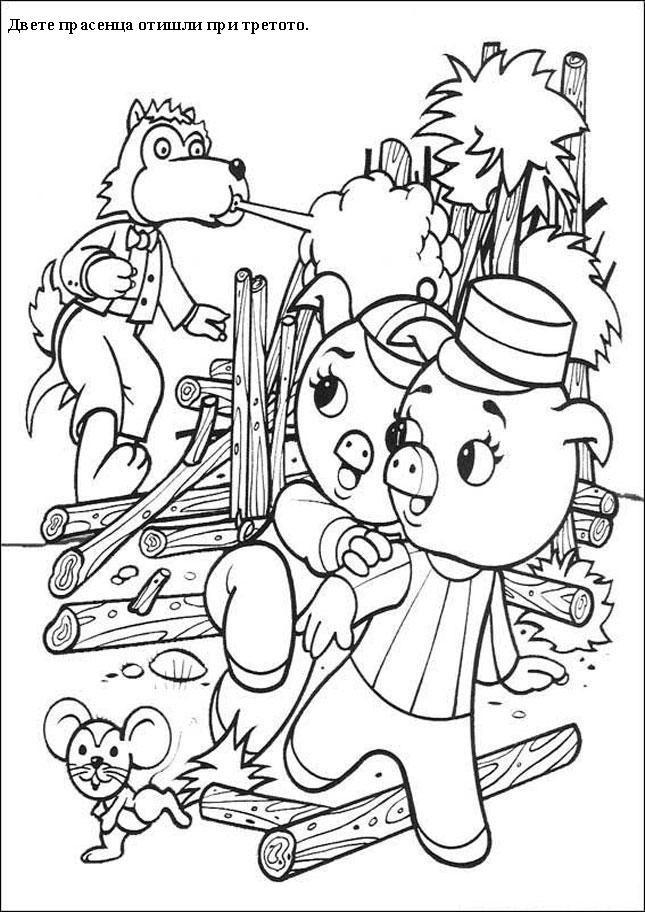 Трите-прасенца.jpg-9.jpg (645×912)