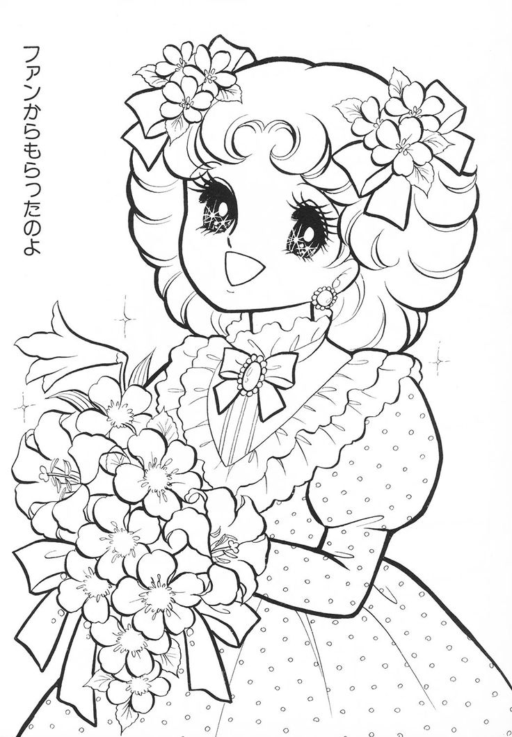 photo MelodyPops04.jpg Cute coloring pages, Coloring