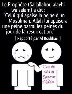 #peine #prophète #hadith #musulman #muslim #frère #islam