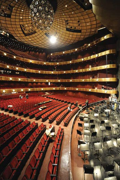 The David Koch Theatre for the NYC Ballet was designed to ...