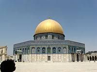 #1 Domed This is a building in Israel i can not remember what for but it has a gold domed roof.