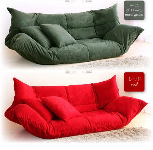 sofa bed roof floor sofa love sofa fabric