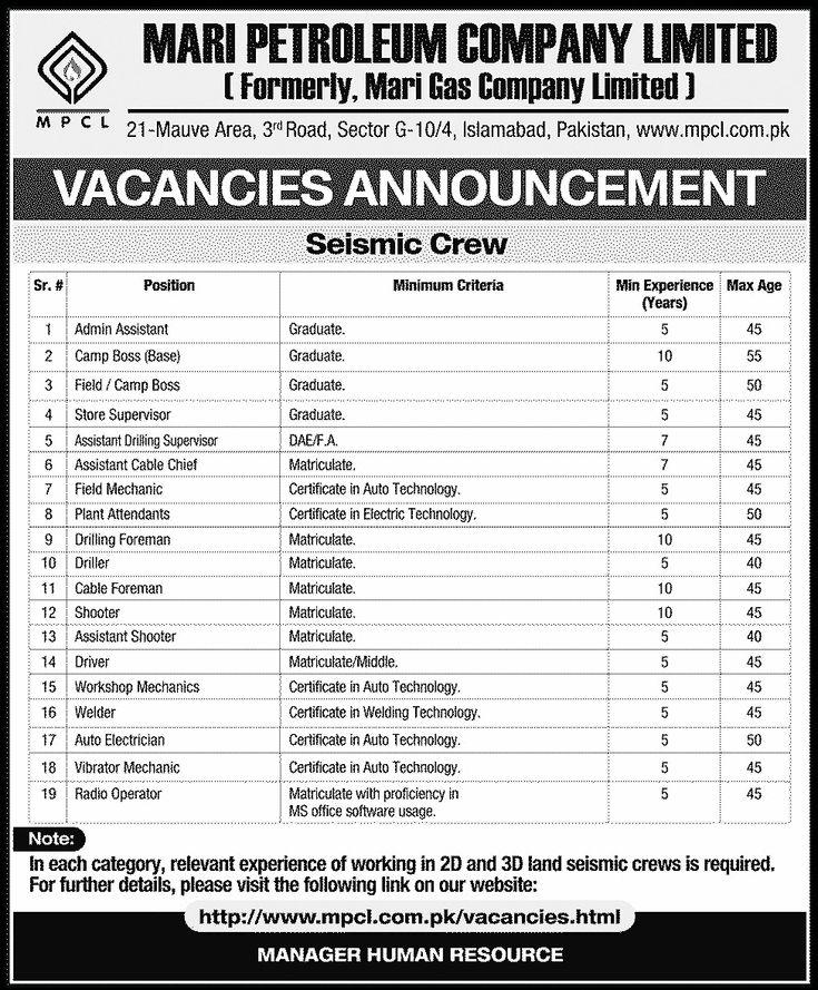 Jobs in mari petroleum company limited oil jobs job