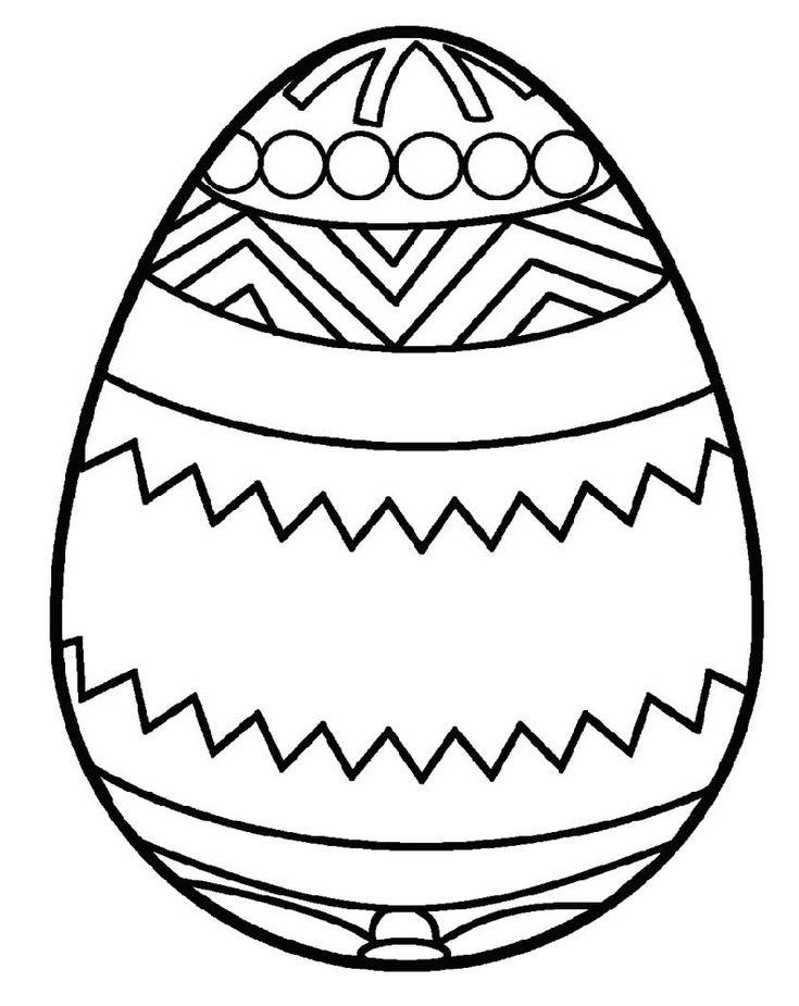 Яйцо картинка раскраска для детей