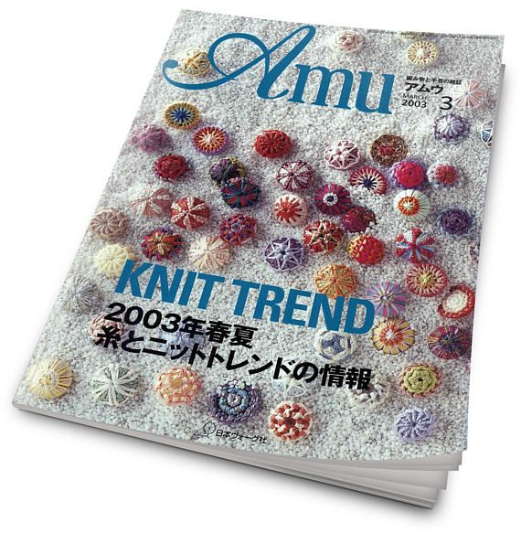 30 Lady Wear Knit Patterns  Japanese craft ebook  Vest