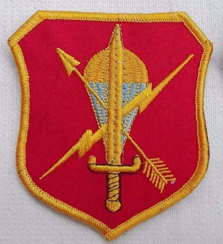 Macedonian Army Patch Special Operations Regiment Wolves (military)